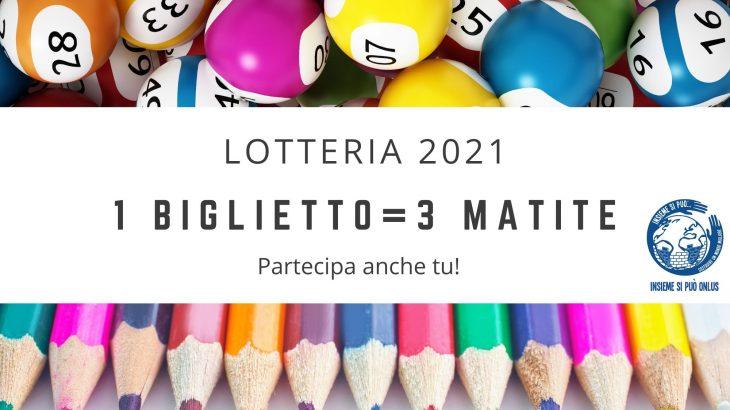 Lotteria 2021